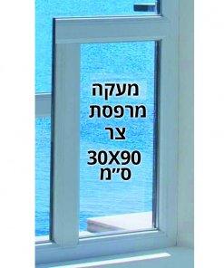 חלון מעקה מרפסת צר