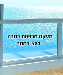 חלון מעקה מרפסת רחב