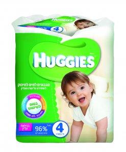 מארז רביעייה מגבונים לחים לתינוק בניחוח עדין