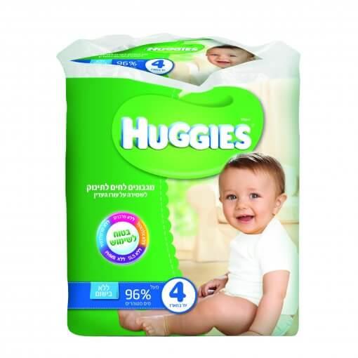 מארז רביעייה מגבונים לחים לתינוק ללא בישום