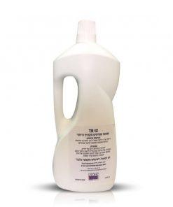 TR12 -שמפו שטיחים